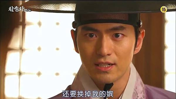 [TSKS][Three Musketeers][HDTV-MKV][010][KR_CN].mkv_20141021_202133.125