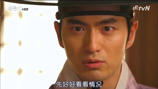 [TSKS][Three Musketeers][HDTV-MKV][010][KR_CN].mkv_20141021_202143.828