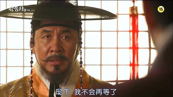 [TSKS][Three Musketeers][HDTV-MKV][010][KR_CN].mkv_20141021_202113.921