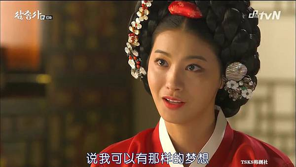 [TSKS][Three Musketeers][HDTV-MKV][010][KR_CN].mkv_20141021_202914.171