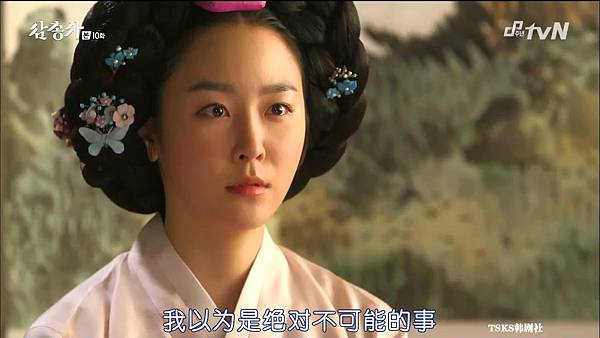 [TSKS][Three Musketeers][HDTV-MKV][010][KR_CN].mkv_20141021_202903.953