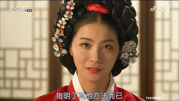 [TSKS][Three Musketeers][HDTV-MKV][010][KR_CN].mkv_20141021_202946.656
