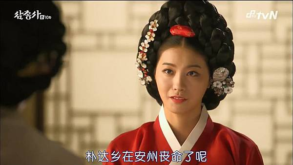[TSKS][Three Musketeers][HDTV-MKV][010][KR_CN].mkv_20141021_202734.562