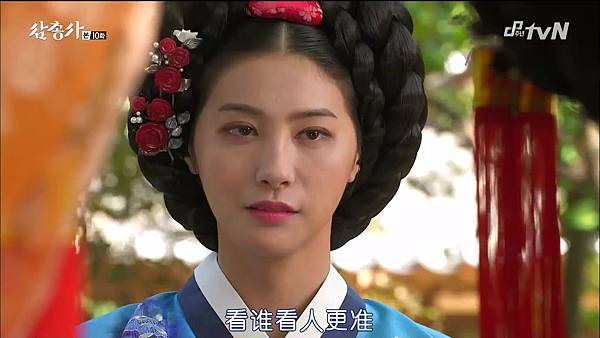 [TSKS][Three Musketeers][HDTV-MKV][010][KR_CN].mkv_20141021_204127.921