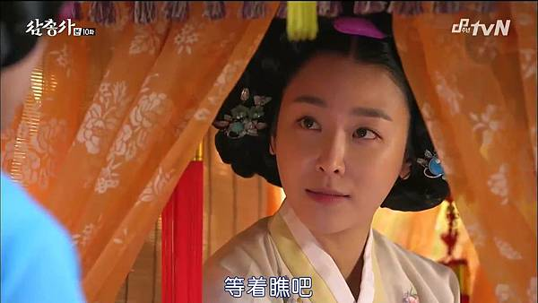 [TSKS][Three Musketeers][HDTV-MKV][010][KR_CN].mkv_20141021_204123.390
