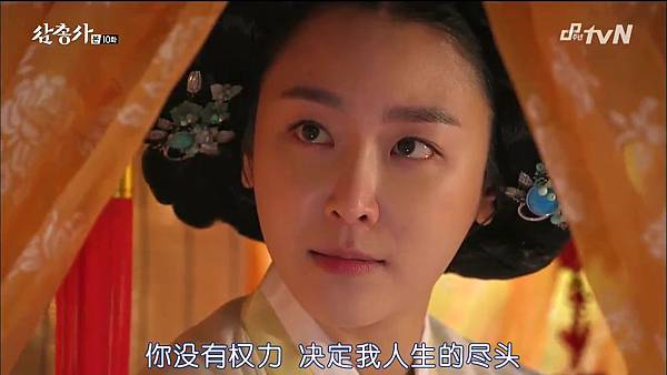 [TSKS][Three Musketeers][HDTV-MKV][010][KR_CN].mkv_20141021_204147.828