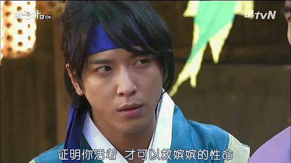 [TSKS][Three Musketeers][HDTV-MKV][010][KR_CN].mkv_20141021_204423.687