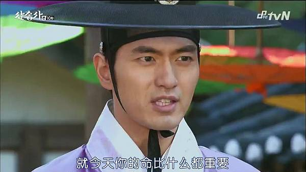 [TSKS][Three Musketeers][HDTV-MKV][010][KR_CN].mkv_20141021_204425.890