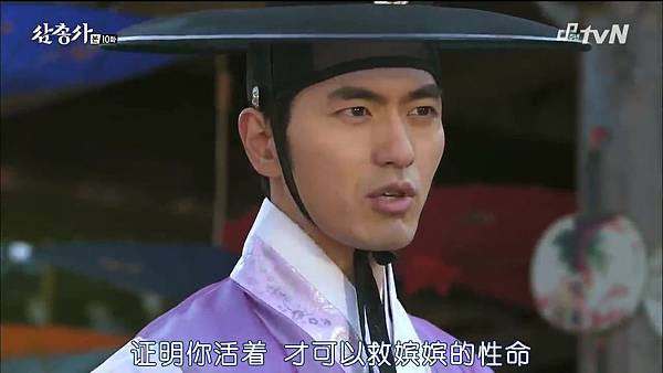 [TSKS][Three Musketeers][HDTV-MKV][010][KR_CN].mkv_20141021_204422.890