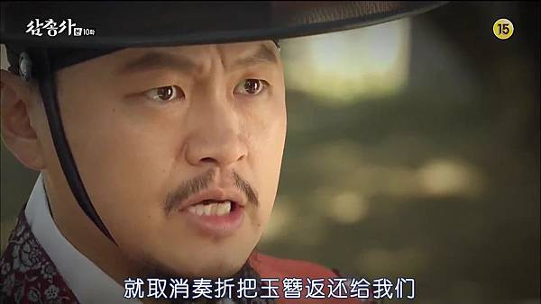 [TSKS][Three Musketeers][HDTV-MKV][010][KR_CN].mkv_20141021_202823.656