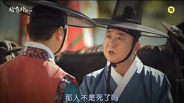 [TSKS][Three Musketeers][HDTV-MKV][010][KR_CN].mkv_20141021_202818.296