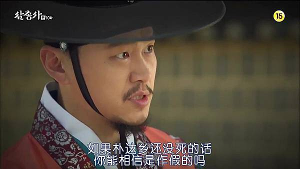 [TSKS][Three Musketeers][HDTV-MKV][010][KR_CN].mkv_20141021_202809.515