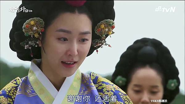 [TSKS][Three Musketeers][HDTV-MKV][010][KR_CN].mkv_20141021_204911.656