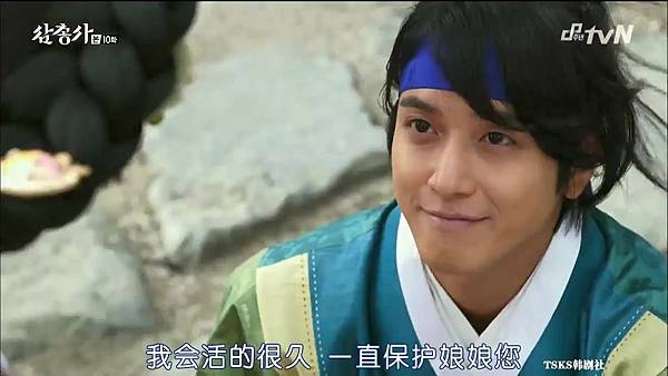 [TSKS][Three Musketeers][HDTV-MKV][010][KR_CN].mkv_20141021_204858.390