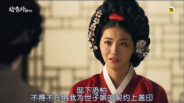 [TSKS][Three Musketeers][HDTV-MKV][010][KR_CN].mkv_20141021_205057.437