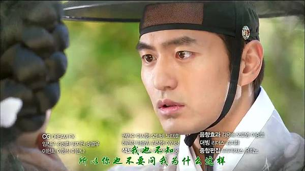 [TSKS][Three Musketeers][HDTV-MKV][010][KR_CN].mkv_20141021_205302.937