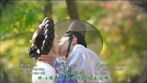 [TSKS][Three Musketeers][HDTV-MKV][010][KR_CN].mkv_20141021_205303.375
