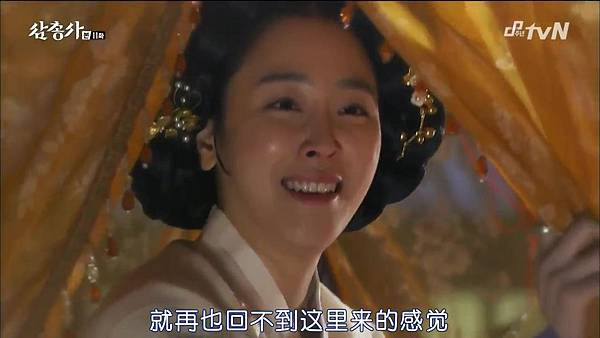 [TSKS][Three Musketeers][HDTV-MKV][011][KR_CN].mkv_20141028_224630.546