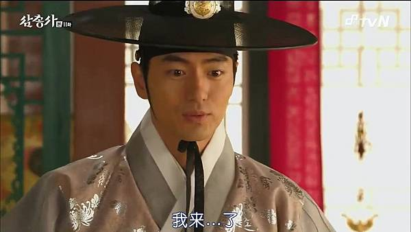 [TSKS][Three Musketeers][HDTV-MKV][011][KR_CN].mkv_20141028_224656.093