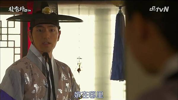 [TSKS][Three Musketeers][HDTV-MKV][011][KR_CN].mkv_20141028_224702.734