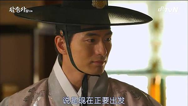 [TSKS][Three Musketeers][HDTV-MKV][011][KR_CN].mkv_20141028_224731.281