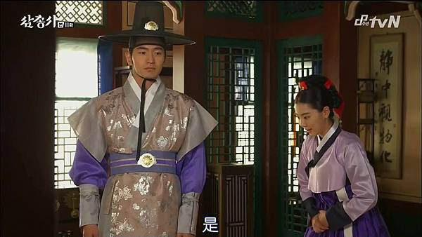 [TSKS][Three Musketeers][HDTV-MKV][011][KR_CN].mkv_20141028_224738.906