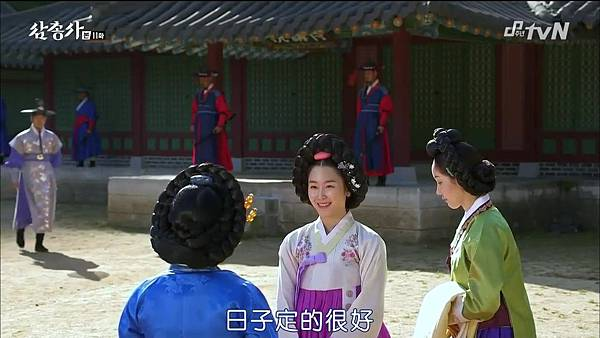 [TSKS][Three Musketeers][HDTV-MKV][011][KR_CN].mkv_20141028_224831.625