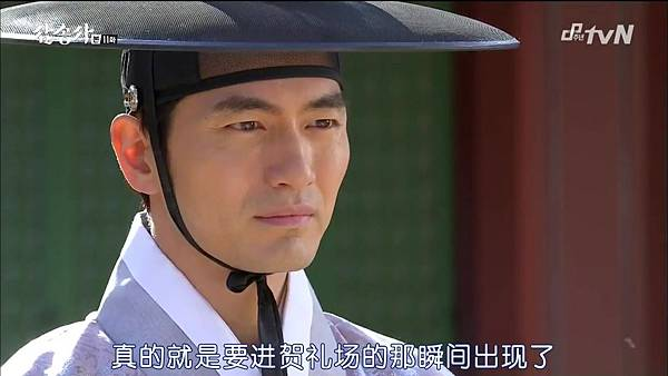 [TSKS][Three Musketeers][HDTV-MKV][011][KR_CN].mkv_20141028_224929.546
