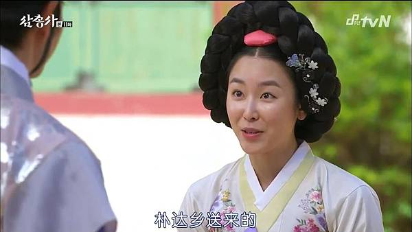 [TSKS][Three Musketeers][HDTV-MKV][011][KR_CN].mkv_20141028_224922.421