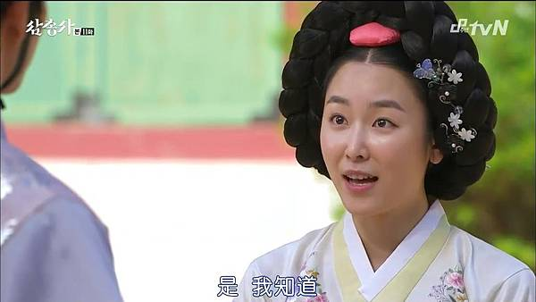 [TSKS][Three Musketeers][HDTV-MKV][011][KR_CN].mkv_20141028_224947.109