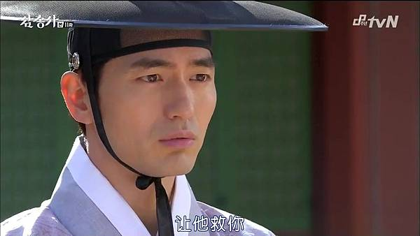 [TSKS][Three Musketeers][HDTV-MKV][011][KR_CN].mkv_20141028_224943.609