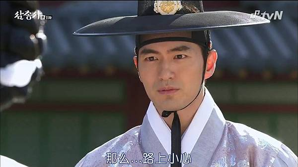 [TSKS][Three Musketeers][HDTV-MKV][011][KR_CN].mkv_20141028_224959.390