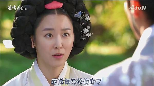 [TSKS][Three Musketeers][HDTV-MKV][011][KR_CN].mkv_20141028_225024.500