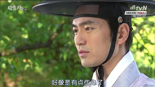 [TSKS][Three Musketeers][HDTV-MKV][011][KR_CN].mkv_20141028_225040.484