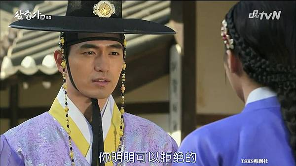 [TSKS][Three Musketeers][HDTV-MKV][011][KR_CN].mkv_20141028_225254.515