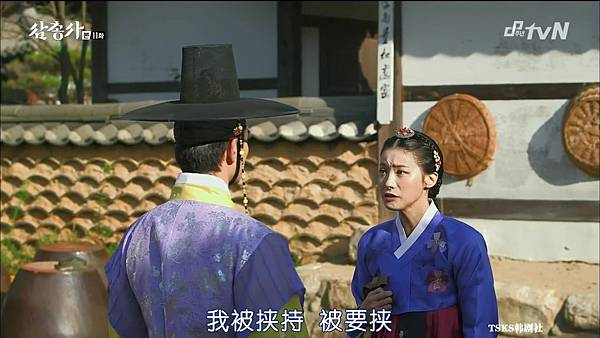 [TSKS][Three Musketeers][HDTV-MKV][011][KR_CN].mkv_20141028_225244.421