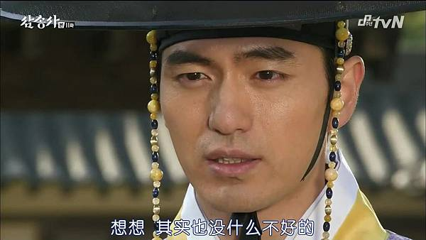 [TSKS][Three Musketeers][HDTV-MKV][011][KR_CN].mkv_20141028_225307.062