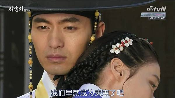[TSKS][Three Musketeers][HDTV-MKV][011][KR_CN].mkv_20141028_225330.828