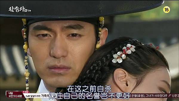 [TSKS][Three Musketeers][HDTV-MKV][011][KR_CN].mkv_20141028_225416.562