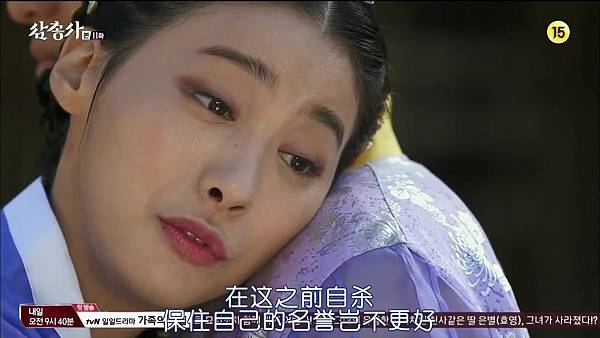 [TSKS][Three Musketeers][HDTV-MKV][011][KR_CN].mkv_20141028_225415.750