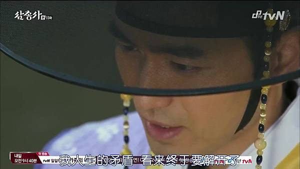 [TSKS][Three Musketeers][HDTV-MKV][011][KR_CN].mkv_20141028_225443.578