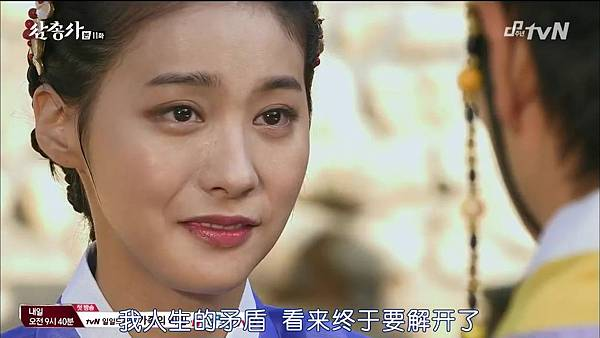 [TSKS][Three Musketeers][HDTV-MKV][011][KR_CN].mkv_20141028_225448.828