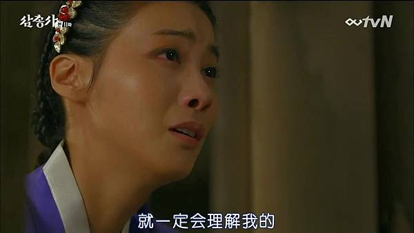 [TSKS][Three Musketeers][HDTV-MKV][011][KR_CN].mkv_20141028_225629.953