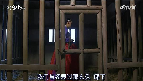 [TSKS][Three Musketeers][HDTV-MKV][011][KR_CN].mkv_20141028_225827.828