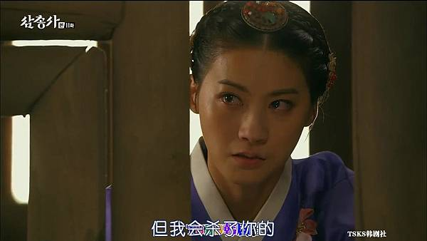 [TSKS][Three Musketeers][HDTV-MKV][011][KR_CN].mkv_20141028_225748.515