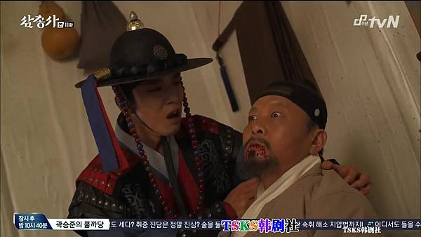 [TSKS][Three Musketeers][HDTV-MKV][011][KR_CN].mkv_20141028_230006.078