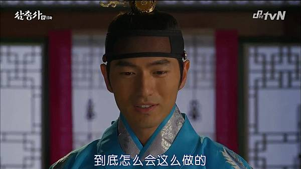 [TSKS][Three Musketeers][HDTV-MKV][011][KR_CN].mkv_20141028_225921.218