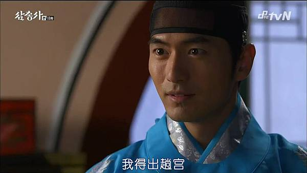 [TSKS][Three Musketeers][HDTV-MKV][011][KR_CN].mkv_20141028_225925.421