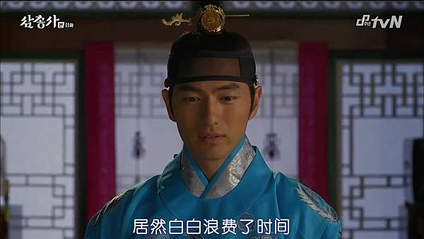 [TSKS][Three Musketeers][HDTV-MKV][011][KR_CN].mkv_20141028_225917.156