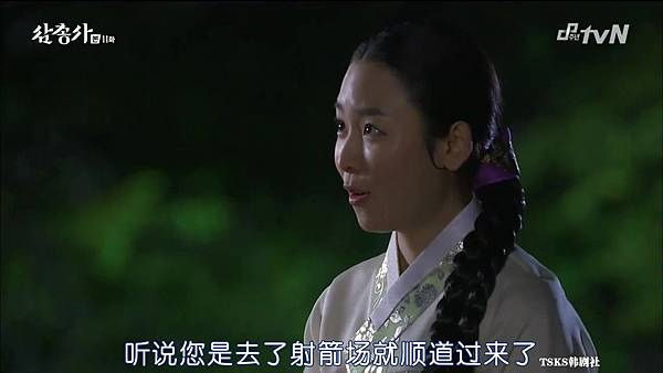 [TSKS][Three Musketeers][HDTV-MKV][011][KR_CN].mkv_20141028_230054.765